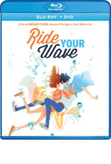 Ride Your Wave Movie Poster
