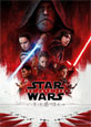 Star Wars: The Last Jedi on DVD cover