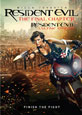 Resident Evil: The Final Chapteron DVD