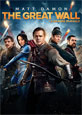 The Great Wall on DVD cover
