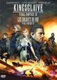 Kingsglaive: Final Fantasy XV on DVD cover