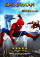 Spider-Man: Homecoming on DVD cover