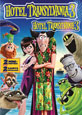 Hotel Transylvania 3: Summer Vacation on DVD cover