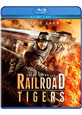 Railroad Tigers on DVD cover