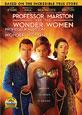 Professor Marston & the Wonder Women on DVD cover