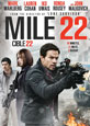 Mile 22 on DVD cover