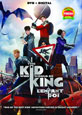 The Kid Who Would Be King on DVD cover