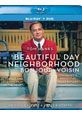 A Beautiful Day in the Neighborhood - Recent DVD Releases