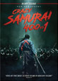 Crazy Samurai: 400 vs 1 - Recent DVD Releases