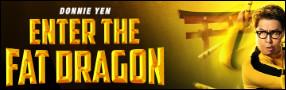 ENTER THE FAT DRAGON Blu-ray Contest