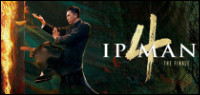 IP MAN 4 THE FINALE Prize Pack Contest