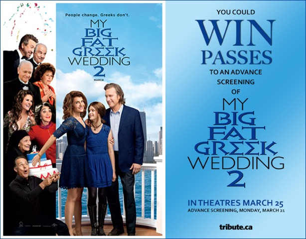 My Big Fat Greek Wedding 2 Advance Screening Passes Contest