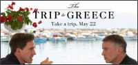 THE TRIP TO GREECE Digital HD Viewing Contest