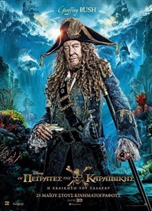 Pirates of the Caribbean: Dead Men Tell No Tales - The IMAX Experience