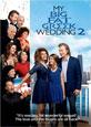 My Big Fat Greek Wedding 2 on DVD cover
