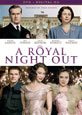 A Royal Night Out on DVD cover