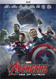 Avengers: Age of Ultron on DVD