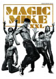 Magic Mike XXL on DVD