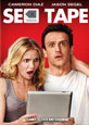 Sex Tape on DVD
