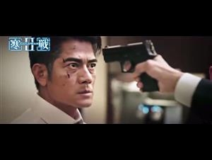 cold-war-2-trailer Video Thumbnail