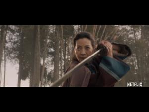 crouching-tiger-hidden-dragon-sword-of-destiny-trailer Video Thumbnail