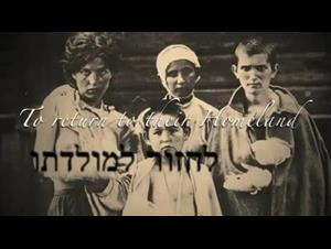 it-is-no-dream-the-life-of-theodor-herzl Video Thumbnail