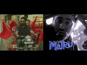 matru-ki-bijlee-ka-mandola Video Thumbnail