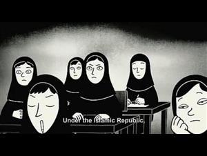 persepolis Video Thumbnail