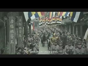 shaolin-xin-shao-lin-si Video Thumbnail