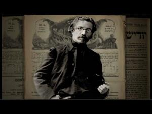 sholem-aleichem-laughing-in-the-darkness Video Thumbnail