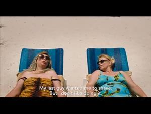 tiff-2012-paradise-love Video Thumbnail