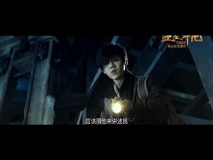 time-raiders-trailer Video Thumbnail