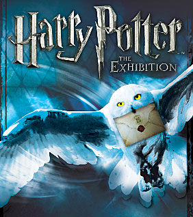 harry_potter_exhibition