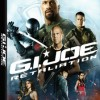 G.I. Joe Retaliation DVD combo