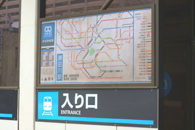 A map to the Tokyo Metro subway line. Photo by Sue Holland.