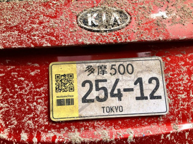 A close-up of a Tokyo license plate on a car in Toronto. Photo by Sue Holland.