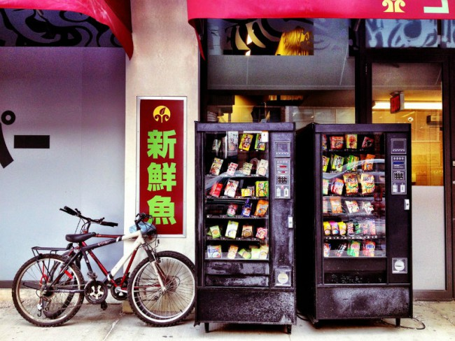 A vending machine with Japanese treats. Photo by Sue Holland.