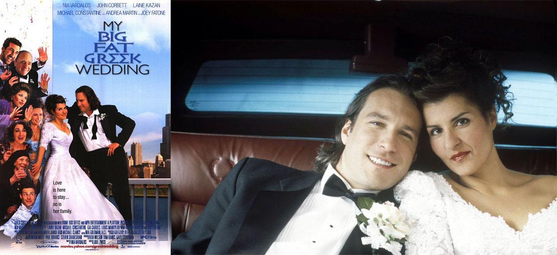 My Big Fat Greek Wedding 2002 Celebrity Gossip And Movie News