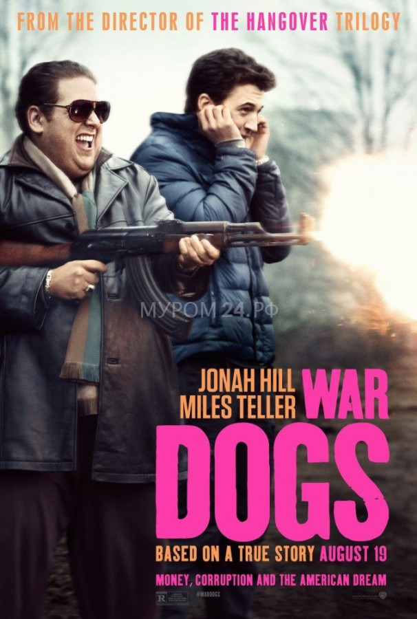 War Dogs movie poster