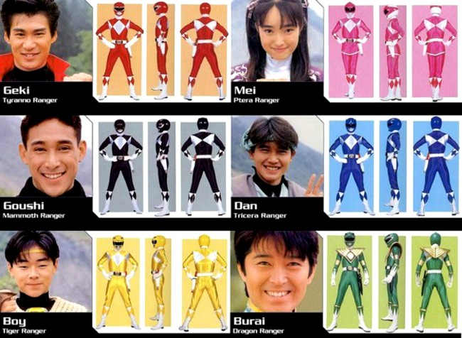 The show is actually the American version of a mega-popular Japanese Super Sentai series which began in 1975 – the first season of the American series was based on the 16th season of the Japanese series called Kyōryū Sentai Zyuranger (roughly translated to Dinosaur Team Beast Ranger), which premiered in 1992.