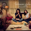 Netflix: Gilmore Girls' Date Night With Mom