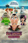 Hotel Transylvania 3: Summer Vacation No. 1 at box office