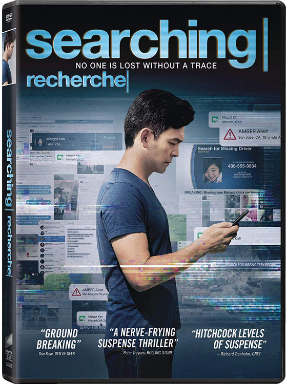Searching on Blu-ray starring John Cho