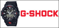 Enter for your chance to win A Casio G-Shock Watch