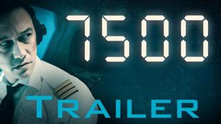 7500 Trailer