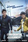Confidential Assignment (gong-jo)