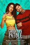 Guddiyan Patole