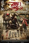 Journey to the West: The Demons Strike Back 3D