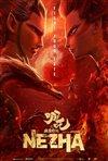 Ne Zha: An IMAX 3D Experience