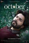 October (Hindi)